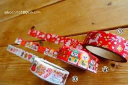ダイソーのクリスマスモチーフのマスキングテープ3種類のデザイン