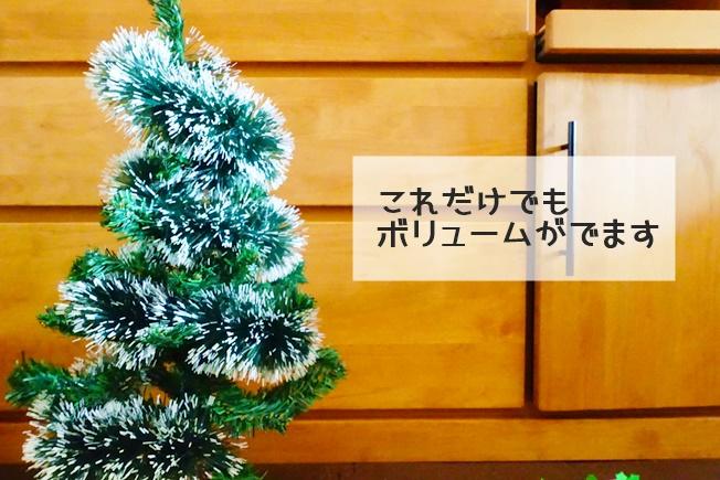 100円均一でクリスマスツリーを作る ボリュームアップ