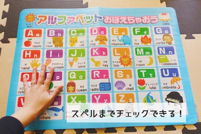 おふろポスター(ひらがな、アルファベット) 英語のスペルもチェックできる