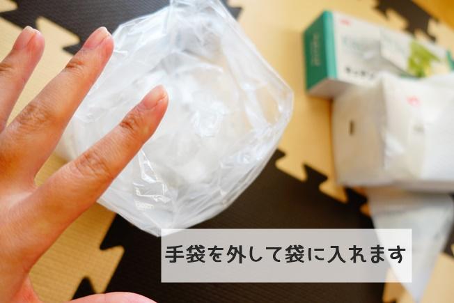 子供の下痢嘔吐時のために揃えておくと便利なもの 手袋も密封