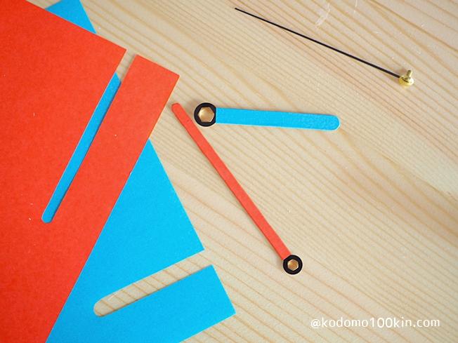 知育時計を作る 時計の針に色を付ける
