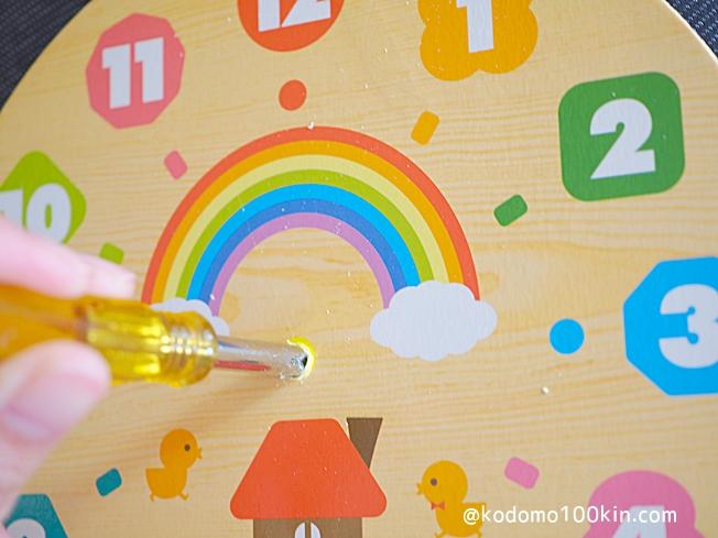 知育時計を作る おもちゃ時計の真ん中の穴を広げる