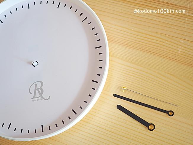 知育時計を作る 外枠を外して針を外す