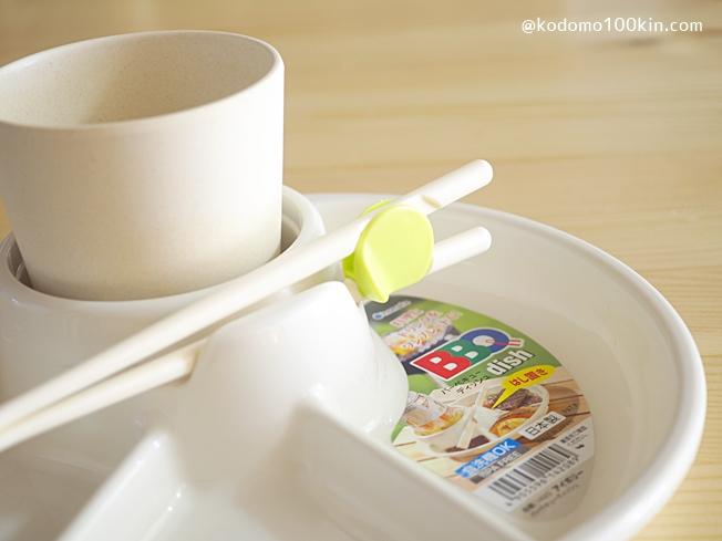 プラスチック仕切り皿バーベキューディッシュ お箸をおくところ
