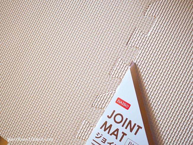 ビニールテープでロードマップキッズマットを作る ジョイとマットの結合部分イメージ