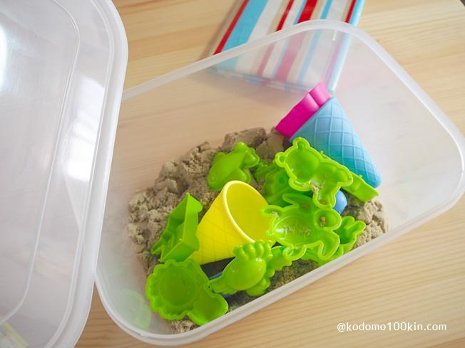 ダイソーお部屋で砂遊び 全部ひとまとめにしてお片付け