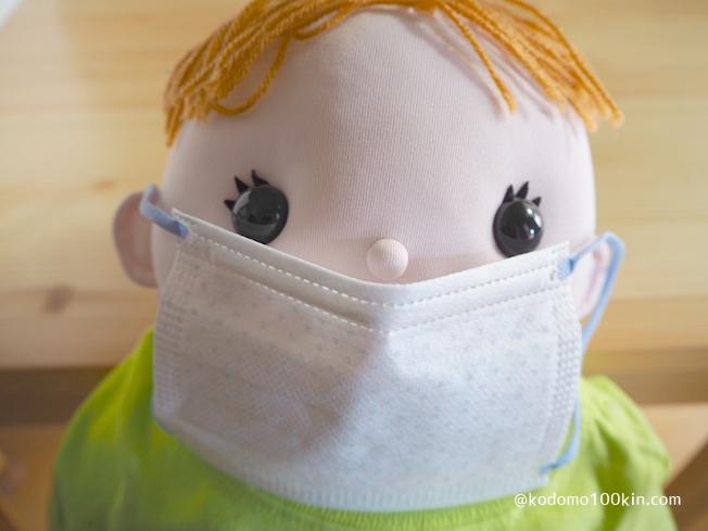 ダイソー給食マスク 着用イメージ