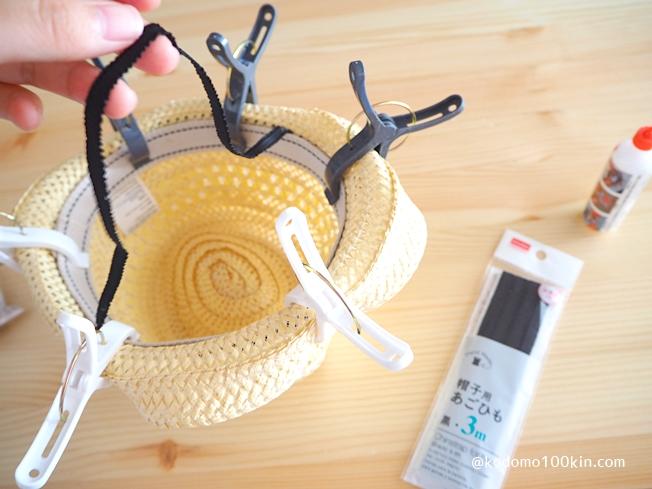 100均キッズ用麦わら帽子をアレンジ あご紐をつけた状態で乾燥させる