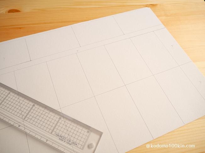 手作り万年カレンダー 画用紙で日付カードを作る