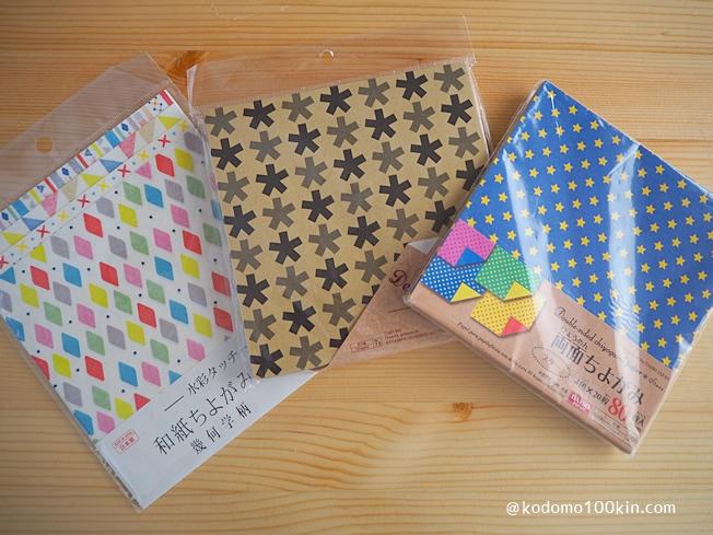 手作り万年カレンダー カレンダーのベースのデザインを変える折り紙