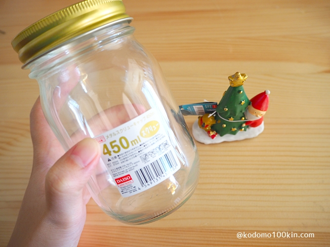 100円均一の材料でスノードーム作り 瓶とメインモチーフ