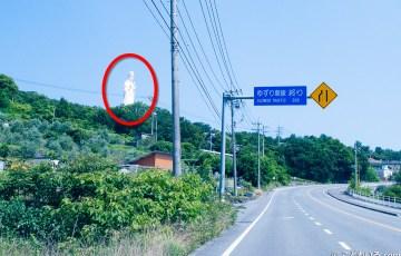 小豆島大観音像(しあわせ観音)