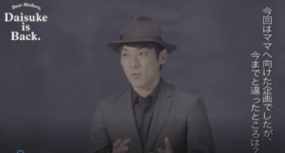 横山だいすけ インタビュー5