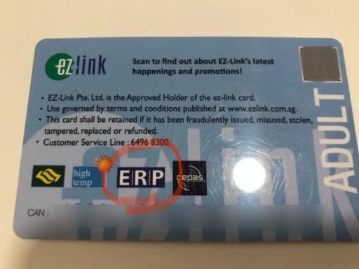 ERP対応のカード