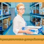 Инъекция Кымдан 2 у фармацевтического дистрибьютера