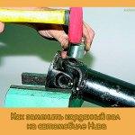 Как заменить карданный вал на автомобиле Нива