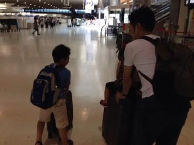 【1日目】まずは成田空港へ。さっそく旦那がやらかす。。