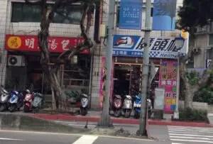台北市基隆路2段162-3