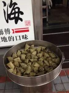 小上海の粽