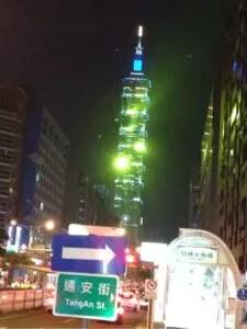 台北101光のショー