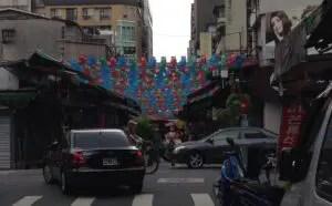 四平街陽光市場