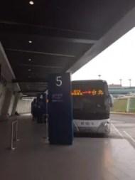 空港バス國光客運1819