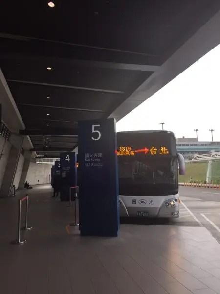 新・國光客運1819桃園空港行き台北駅バスターミナルが神の予感…!