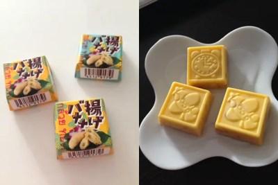 チロルチョコの新作 東南アジアスイーツ「揚げバナナ」<「台湾甜品」