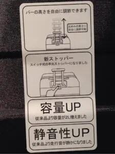無印良品スーツケースリニューアル