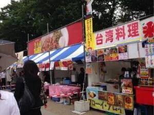 台湾フェスティバル2017