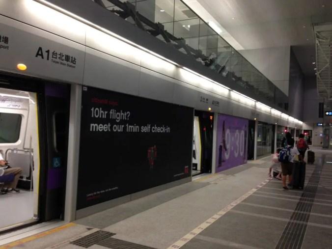 桃園MRT台北駅
