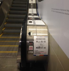 台北地下街Y区桃園MRT