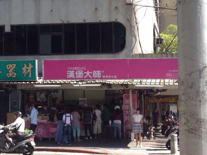 台湾の朝ごはん屋さん