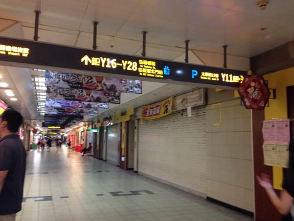 台北地下街Y区