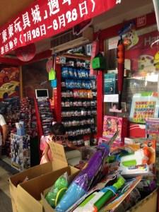 華陰街・太原路・長安西路玩具屋