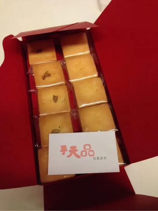 手天品社區食坊のパイナップルケーキ