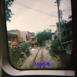 昔の台湾・十分