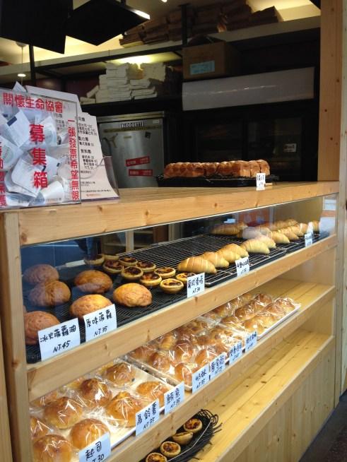 台北駅そば『ぼろパン』
