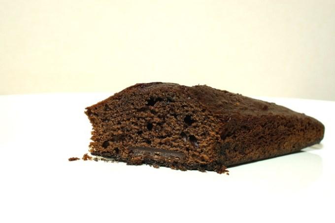 カカオ63%板チョコを包んだガトーショコラ