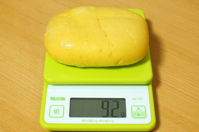 レモンクリームパン(カスタードホイップ入)