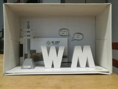 Das WARTE-MAL Ausgezeichnetes Projekt von Claudia Saar