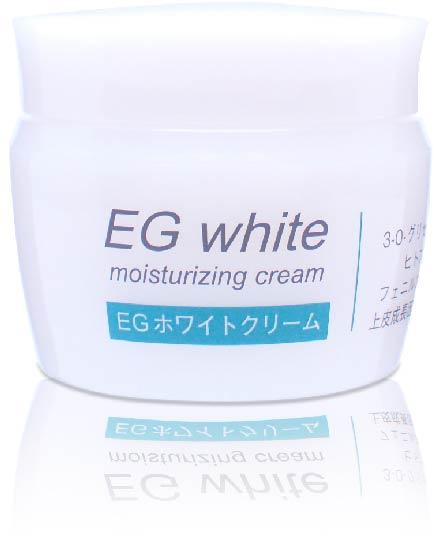 EGホワイトクリーム