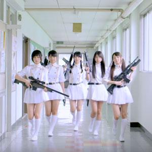 転校少女歌撃団