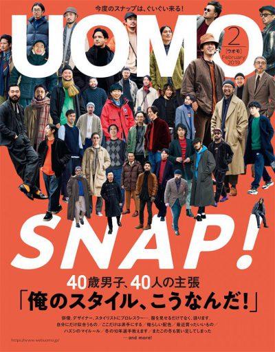 「UOMO」2019年2月号
