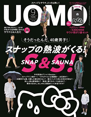 「UOMO」2019年9月号