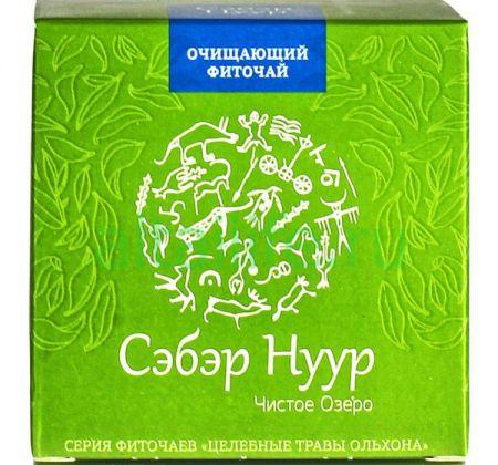 puteți bea ceai verde cu vene varicoase primirea contraceptivelor în varicoză