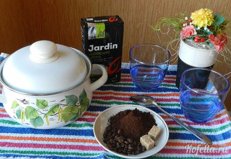 Коукепанда кофе пісіріңіз - қадамдық алгоритм бойынша