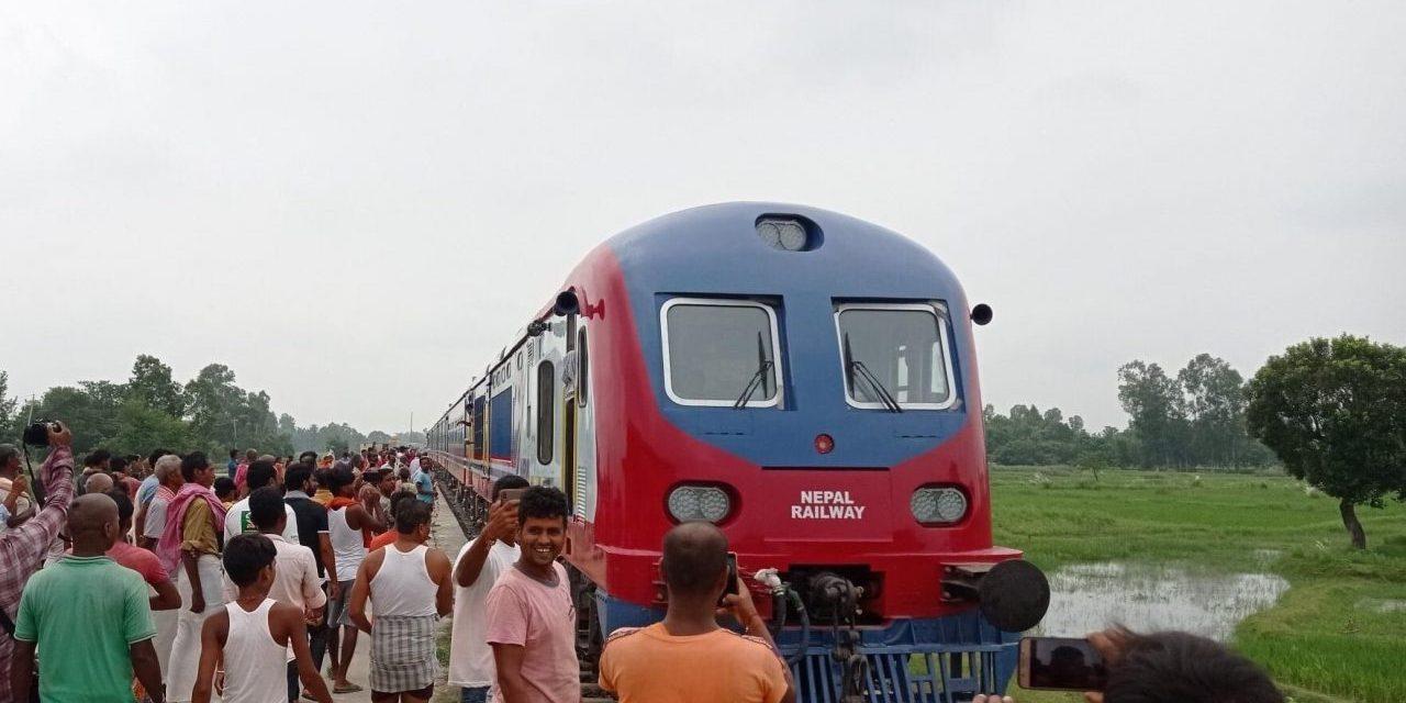 जनकपुर आइपुग्यो नेपाली रेल, सरकारलाई हस्तान्तरण हुँदै