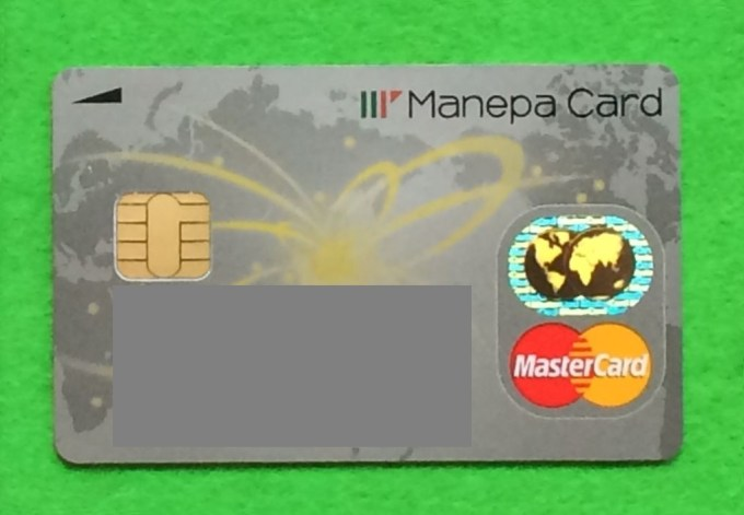 manepacard