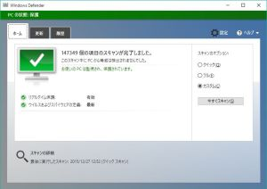 Windows10、Defener